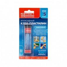 """Эпоксидный клей-пластилин """"КОНТАКТ"""" водостойкий"""", 50 г (BL-1/18)"""
