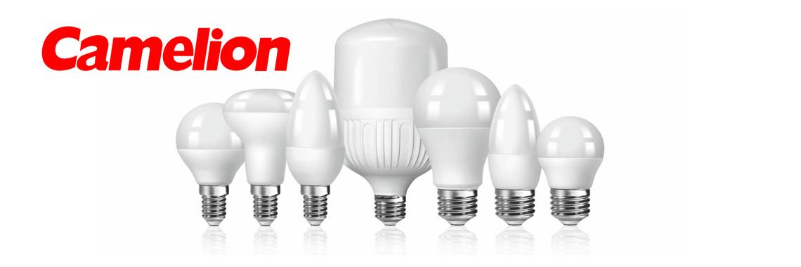 Camelion_lamps